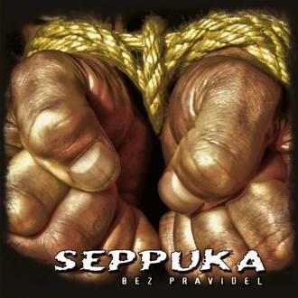 CD-ji Seppuku, NNM, Seppuka
